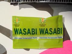 tear maker (princess_noodles5) Tags: green wasabi