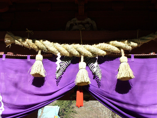 Paddock Café :: 初寅(Hatsu-tora) : Traditional event of new year in Japan