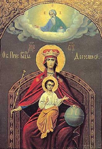Державная икона Божия Матери