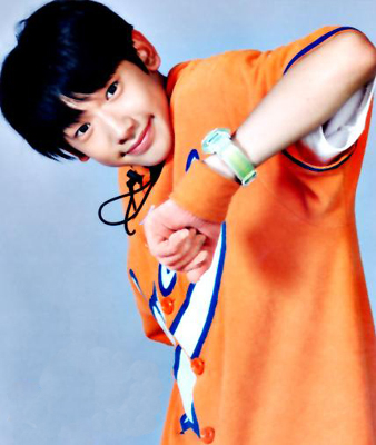 Young Bi