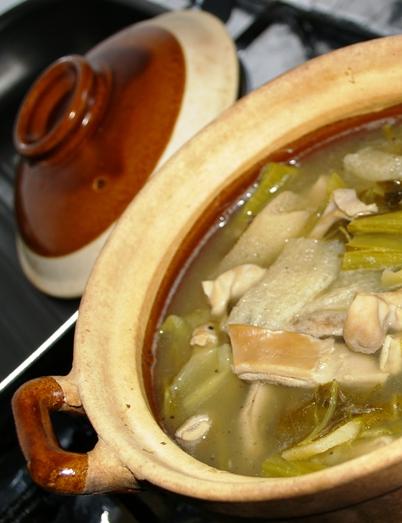 Pig Stomach Stew