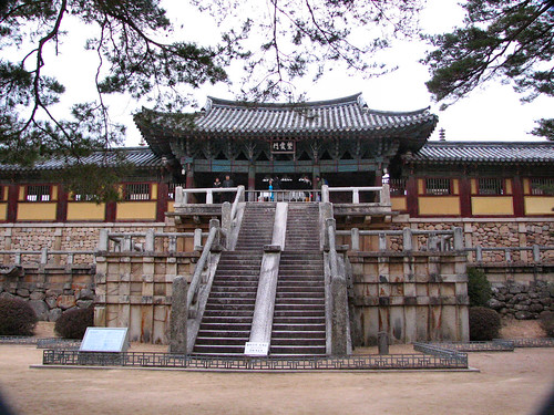 kyongju, museum, walls, structures, dwellings, houses, ancient, beautiful, korea