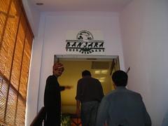 Banjara, Jaynagar 4th Block (aanjhan) Tags: rbin