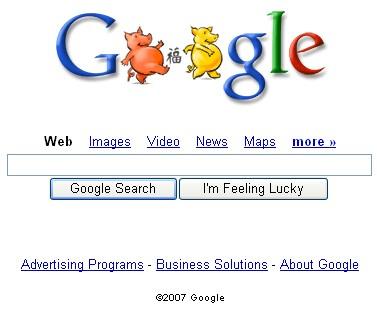Google 豬年