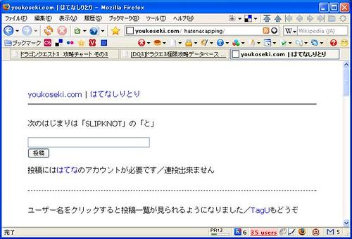 My Firefox