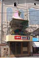 Near Old Jaffa