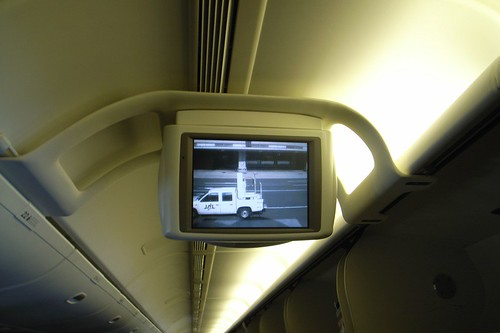 flight transfered from ANA to JAL
