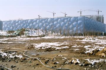 Aqua-Stadium