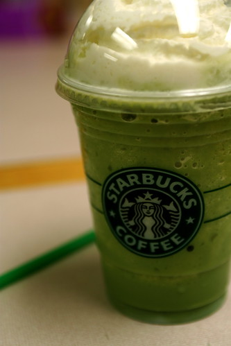 Green Tea Frappuccino from Starbucks Happy Hour