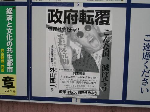 福岡 県議会 選挙
