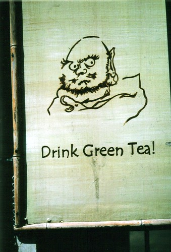 Drink Green Tea!