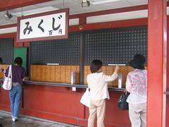IMG_1398 (Markintokyo) Tags: noor wouter tokyo