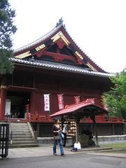 IMG_1430 (Markintokyo) Tags: noor wouter tokyo
