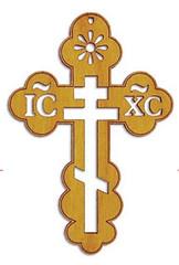 croix_orthodoxe