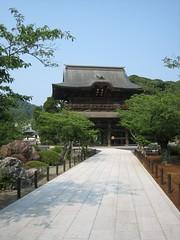IMG_0077 (Markintokyo) Tags: wouter noor tokyo