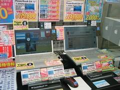 Japanese Macs (Blank X. None) Tags: 2005 tokyo japan mac macintosh apple powerbook akihabara