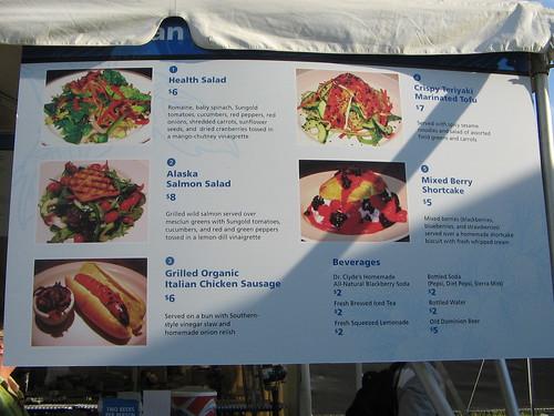 smithsonian folklife festival  american food culture