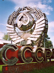 CCCP - USSR (maxim off) Tags: old sign emblem russia moscow communist soviet ussr cccp moscou interestingness194 i500