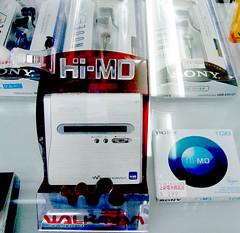 hi-md from a shop window (hey-gem) Tags: music digital store md media display walkman sony tainan disc minidisc dap himd minidiscs mznh1