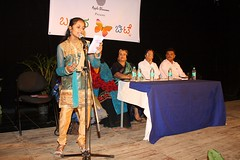 BANNADHA CHITTE Childrens Songs Audio Album Releasing Event Photos (44)