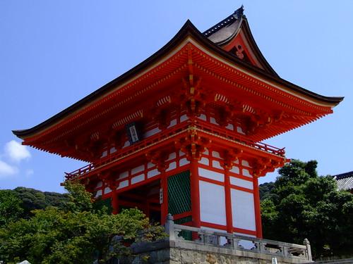 Fotos Japón 2006 – Parte 3 class=