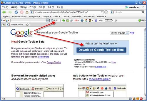 toolbar_beta