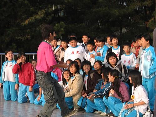 Rmutl Lanna Chiang-rai, Thailand: Practice Quiz #2 - The Subject/Verb Agreement