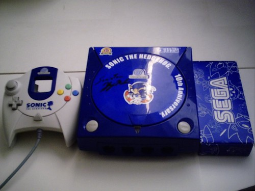 Dreamcast Hello Kitty Edition: