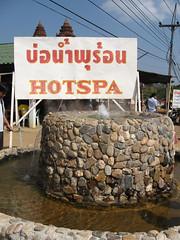 Natural hot spa @ Chiang Rai - THAILAND