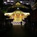 Yushima Tenjin_6