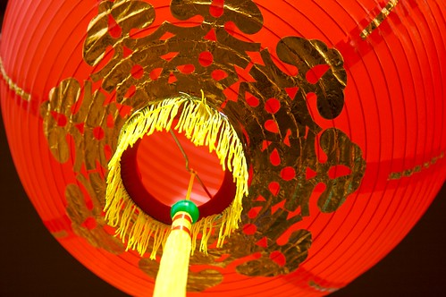 Bainbridge Island Chinese New Year: Cultural Booths