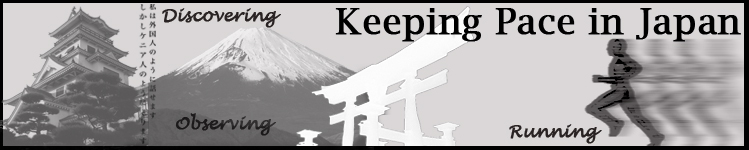 Keeping Pace in Japan