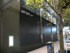 the old nike melbourne