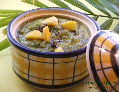 mambazham mango pachadi chutney indian a to z of indian vegetables