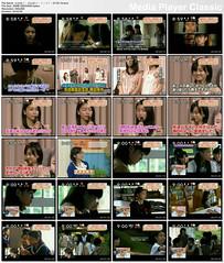 成海璃子・.前田敦子・スッキリ・07.03.19