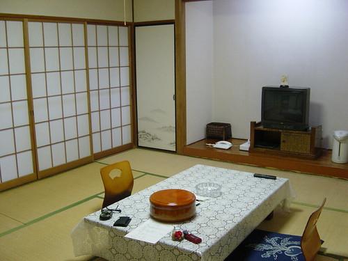 Baños Japoneses Onsen: Onsen (baños termales Japoneses)Si teneis la oportunidad es un buen