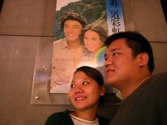 December142002 149 (Trukuman) Tags: friends taiwan  republicofchina taichungcity wadan