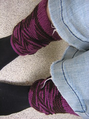 illusion legwarmers (illusion hidden)