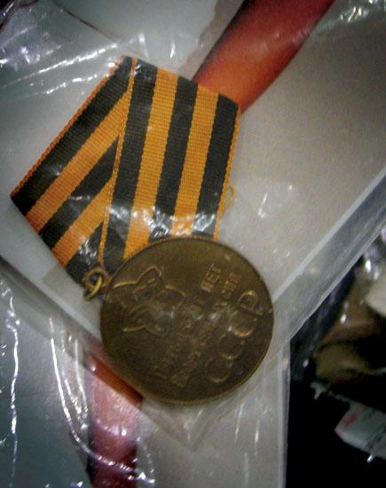 советские медали2