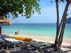 Koh Ngai Island, Thailand