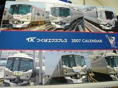 http://www.flickr.com/photos/laclef_yoshiyasu/353768916/