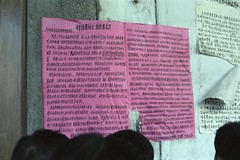 Dazibao (3) - Guangzhou 1978 (Gedawei 葛大为) Tags: guangzhou china people color film democracy pentax k1000 chinese guangdong pentaxk1000 70s chinadigitaltimes 1978 prc 中国 1970s mainland 广州 广东 70年代 中国人 大字报 dazibao chinesepolitics 七十年代 gedawei 葛大为