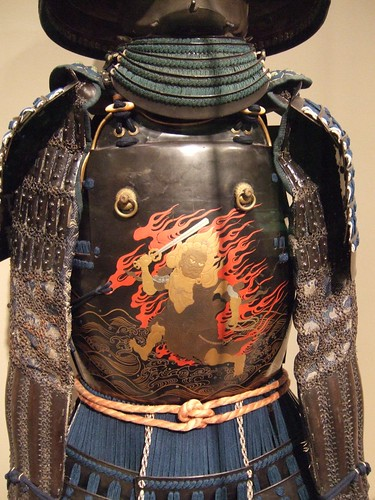 Fudo image on Armor