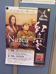 Nazca Concert Poster