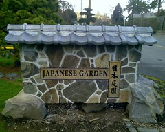 Japanese Garden Sign