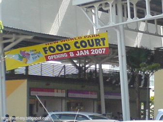 New World Park Food Court at Swatow Lane