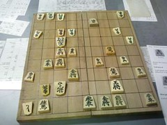 First game of shogi (4)