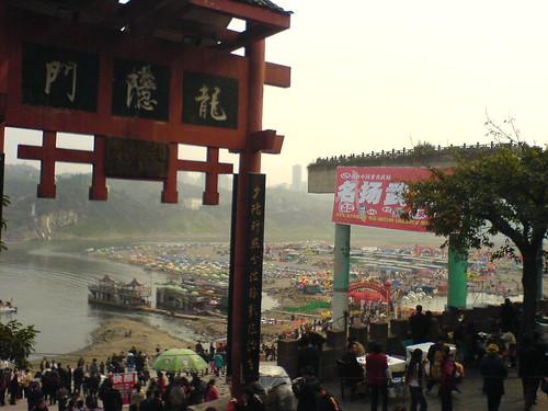 河畔狂欢节