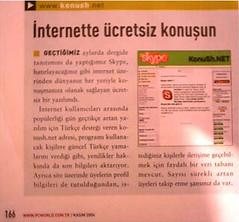 konushnewsarticle2