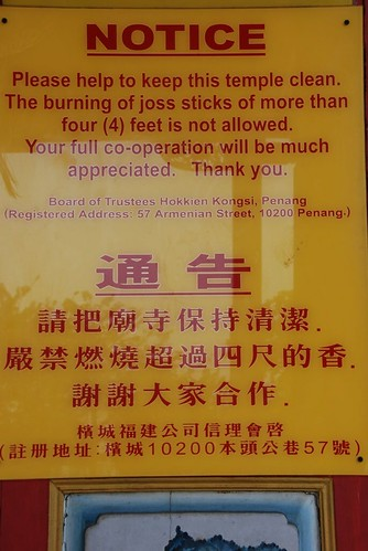 Chinese incense in Malaysia
